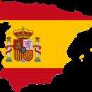 Испанский язык и его история