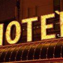 Урок по теме «В отеле» на испанском языке