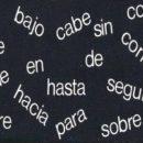 Испанские предлоги