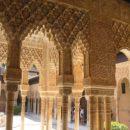 Альгамбра – Восьмое Чудо Света