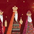 Короли Маги (Reyes Magos) кто же они на самом деле?