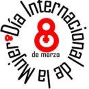 Поздравления с 8 марта на испанском языке