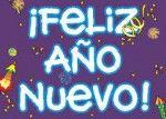 Поздравления и пожелания С Новым Годом!