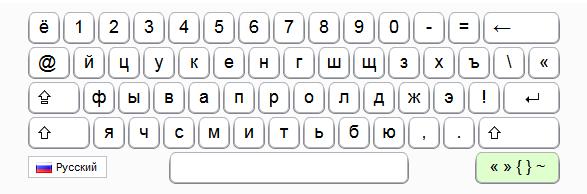 yandex-kb